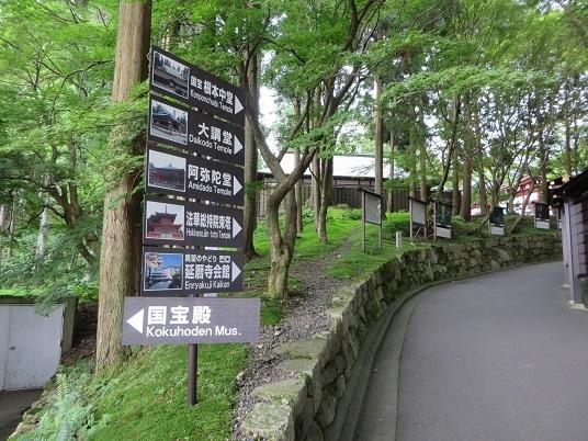2019、8,25比叡山 183-1g