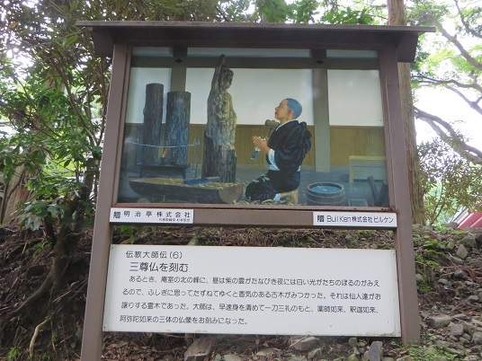 2019、8,25比叡山 190-1x