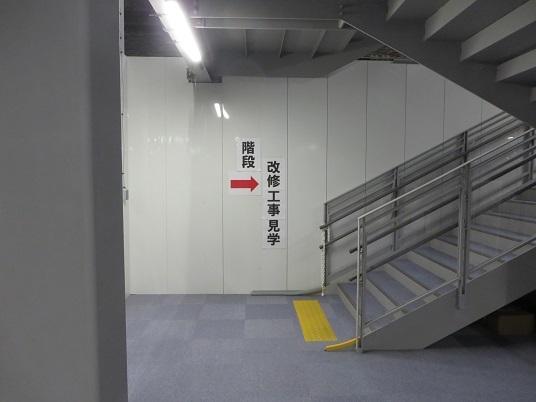 2019、8,25比叡山 219-2g