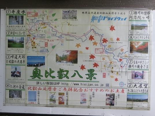 2019、8,25比叡山 182-111a
