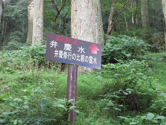 2019、8,25比叡山 168-2v