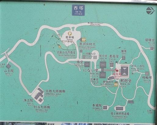 2019、8,25比叡山 163-3e
