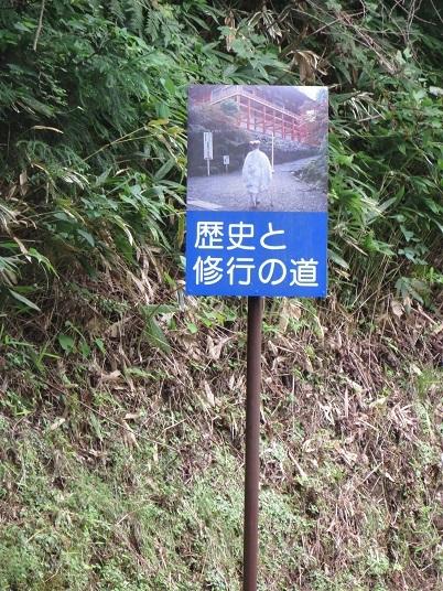 2019、8,25比叡山 024-3m