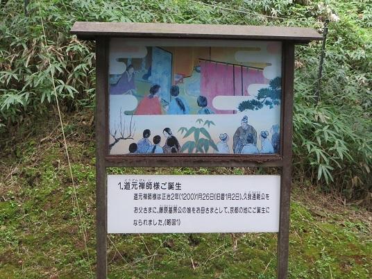 2019、8,25比叡山 032-4r