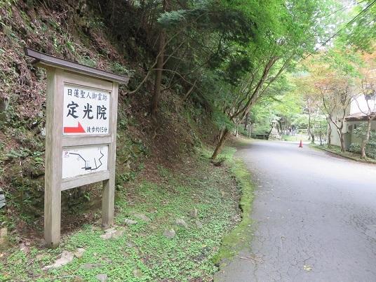2019、8,25比叡山 065-4y