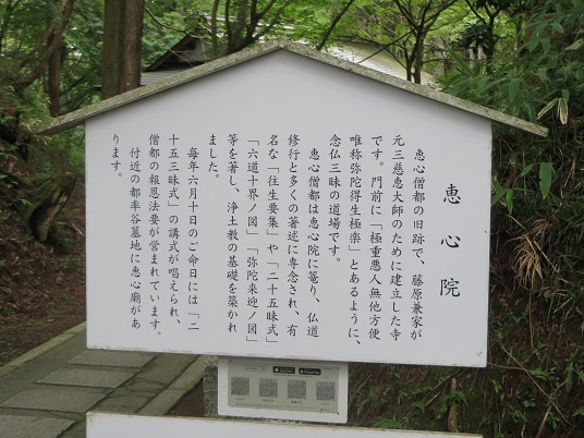 2019、8,25比叡山 099-5t