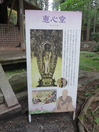 2019、8,25比叡山 105-5r