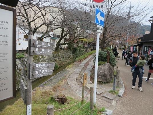 21019,12,8醍醐寺 005-1w