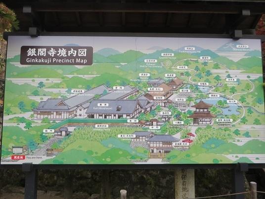 21019,12,8醍醐寺 015-1o