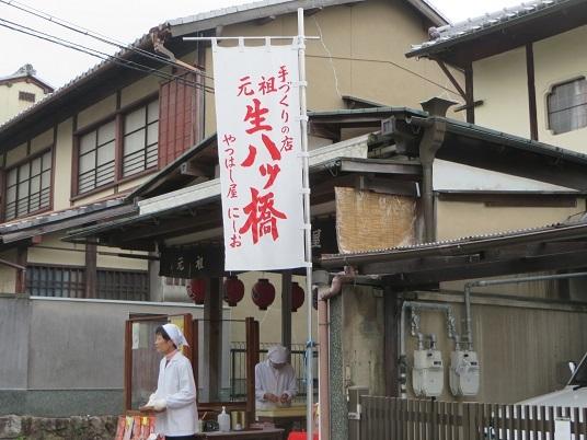 21019,12,8醍醐寺 010-1r
