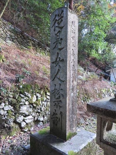21019,12,8醍醐寺 159-1z