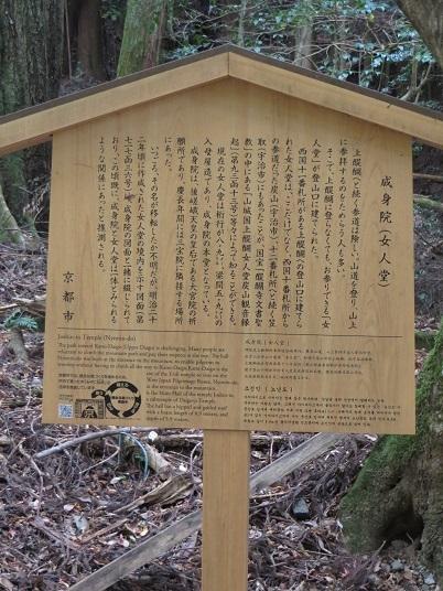 21019,12,8醍醐寺 049-1l