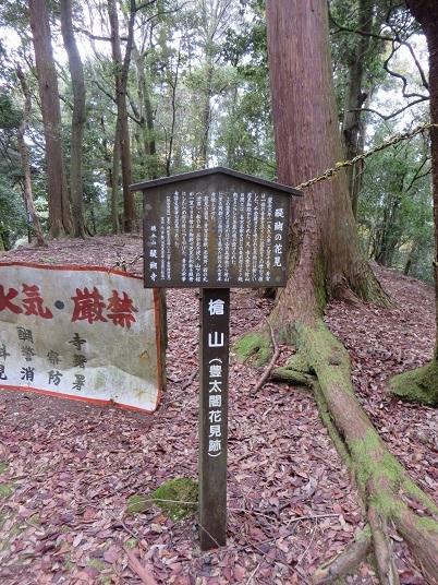 21019,12,8醍醐寺 069-2q