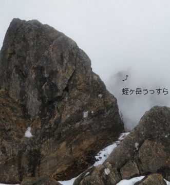 雪の丹沢山