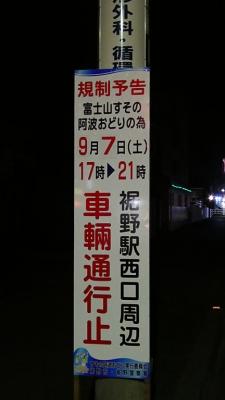 20190907忠ちゃん牧場006