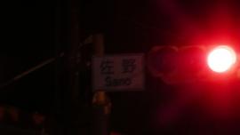 20190907忠ちゃん牧場009