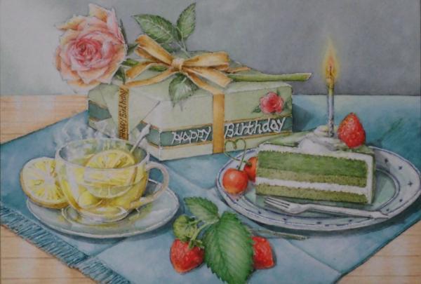 Happy Birthday 2002