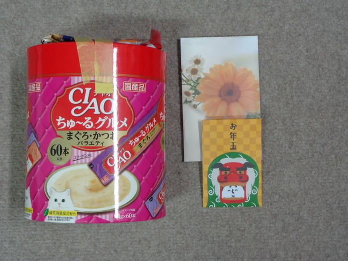 gokifu0160.jpg