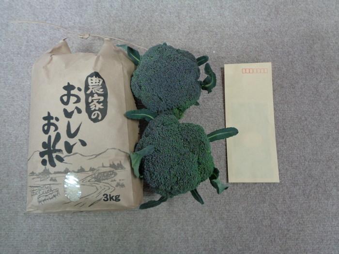 gokifu0165.jpg