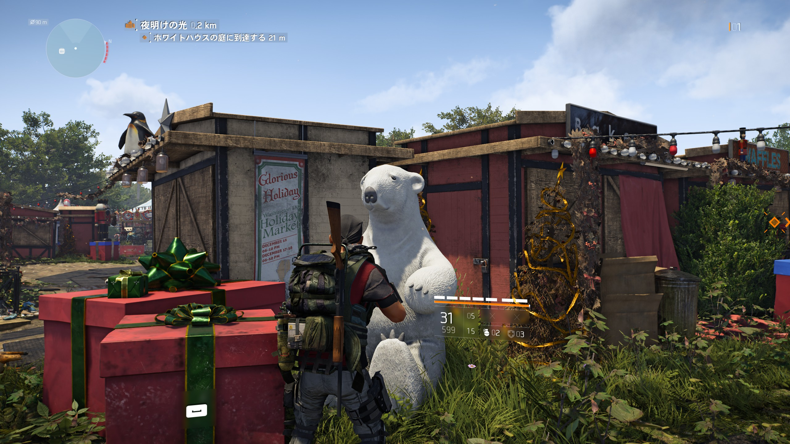 Tom Clancys The Division® 22020-2-15-22-51-15