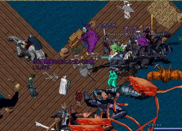 10/05;第2回倭国白網大漁祭りの結果のご報告