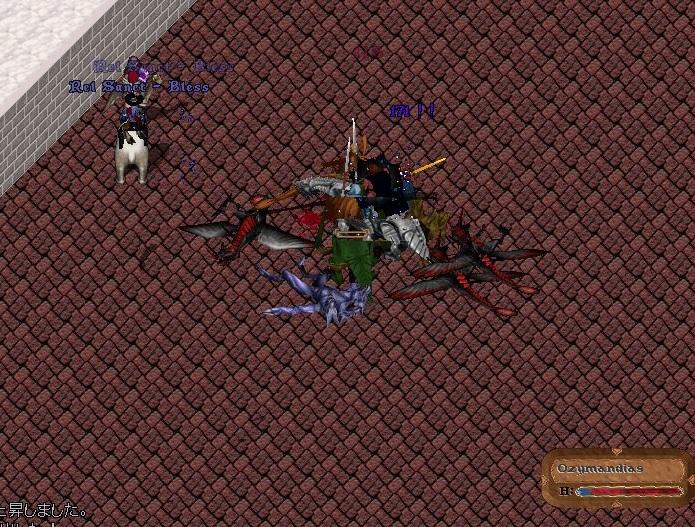 uo20200123a4C.jpg