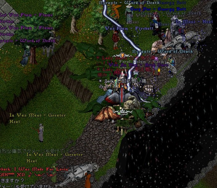 uo20200125b2.jpg