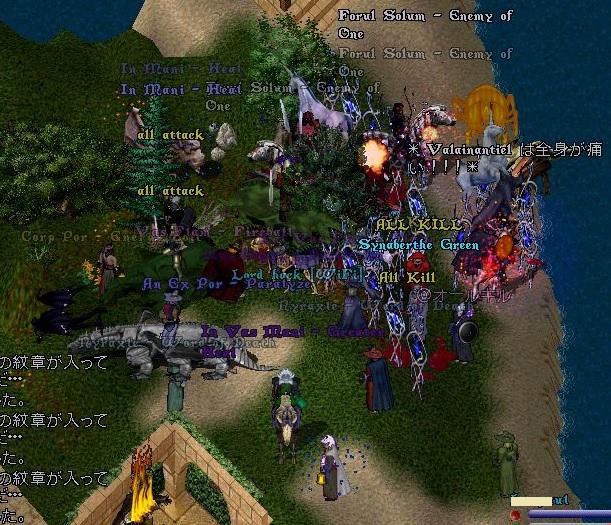 uo20200125d5.jpg