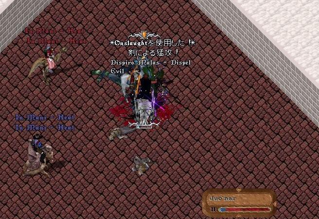uo20200128a3.jpg
