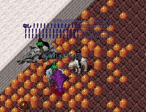 uo20200207a6.jpg