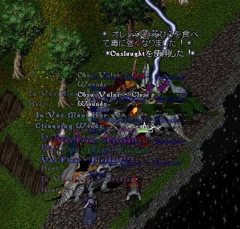 uo20200321b2.jpg