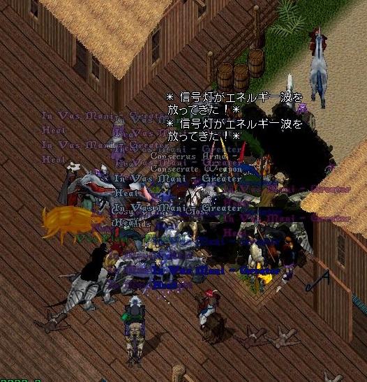 uo20200321c4.jpg