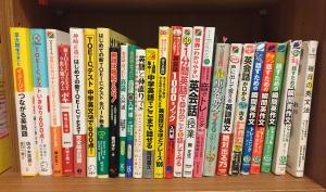 英語の本棚