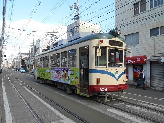 DSCN3281 - コピー