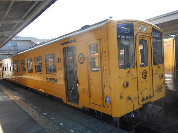 DSCN3700 - コピー
