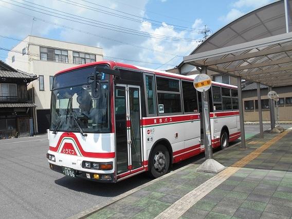 DSCN4621 - コピー