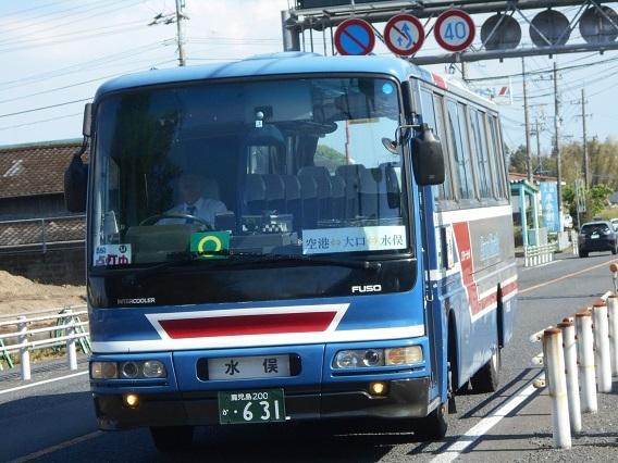 DSCN4764 - コピー