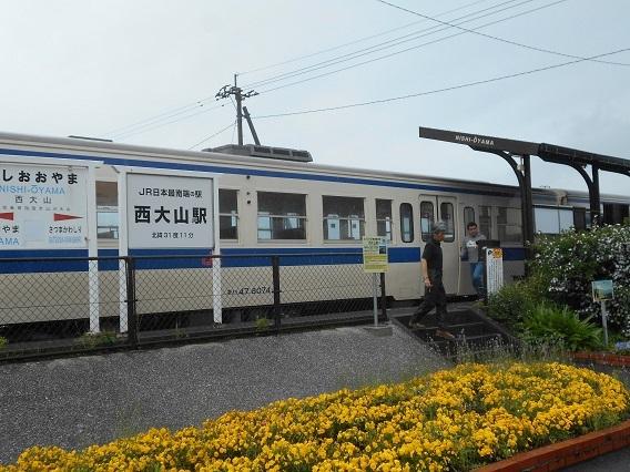 DSCN5170 - コピー