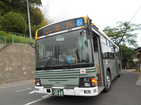 DSCN6130 - コピー