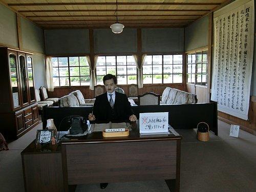 旧登米小学校・校長室