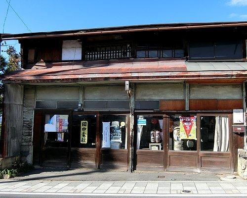 田中燈灯店