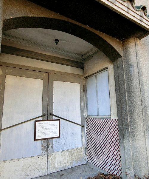旧銀座会館2