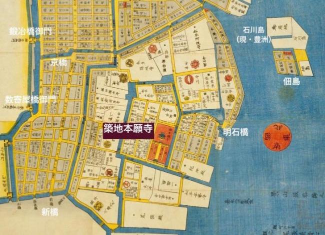 江戸切絵図で知る築地本願寺