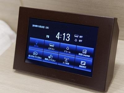 ホテル京阪 築地銀座 グランデ スーペリアフロア 専用タブレット