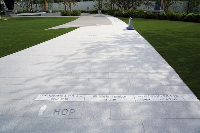 Japan Sport Olympic Square(ジャパン・スポーツ・オリンピック・スクエア)日本初の金メダリスト 織田幹雄 三段跳びモニュメント