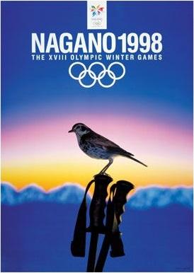 長野オリンピックポスター