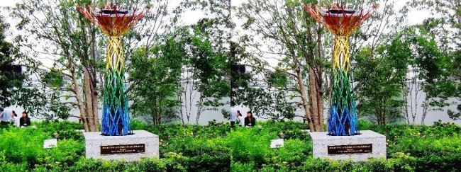 日本オリンピックミュージアム 第18回オリンピック冬季大会(1998年 長野)聖火台レプリカ(交差法)