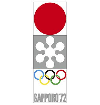 札幌オリンピック(1972年)