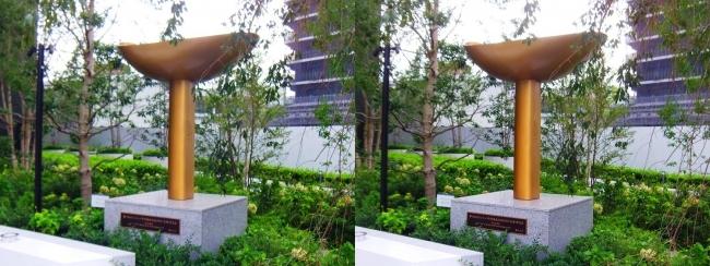 日本オリンピックミュージアム 第11回オリンピック冬季大会(1972年 札幌)聖火台レプリカ(交差法)