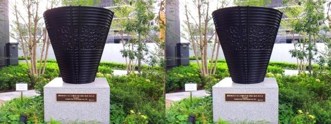 日本オリンピックミュージアム 第18回オリンピック競技大会(1964年 東京)聖火台レプリカ(平行法)